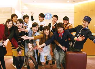 日本ホテルスクール
