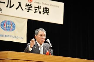 一般社団法人日本ホテル協会 会長 小林哲也様より祝辞を頂戴しました