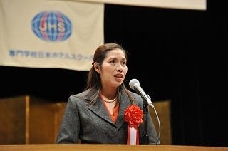 パーペチュアル大学 国際ホスピタリティ学部 学部長 エビリーン アンチポーダ様より祝辞を頂戴しました