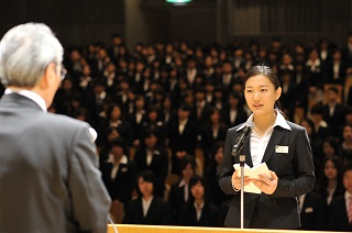 入学のことば 新入生代表 宮澤 彩さん(東京都立国際高校出身)