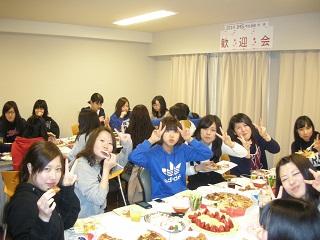 JHS学生会館(浦安) 新入寮生歓迎会の様子