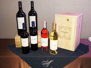 ケンゾーエステイトワイナリー 本日のワイン