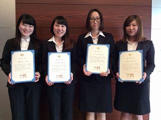 3. 研修生として認定された学生