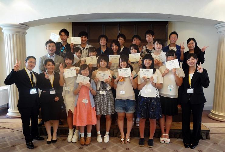 サマースクール参加者の集合写真