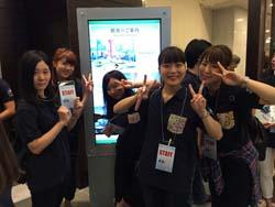 ボランティア開始前の日本ホテルスクール生