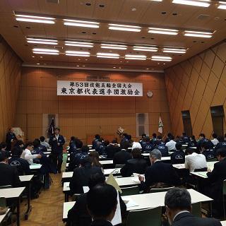 技能五輪全国大会東京都選手団激励会