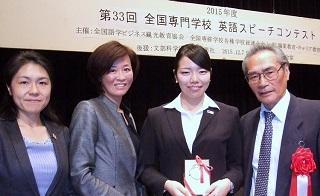 表彰式後に記念撮影。左から江口先生・山本先生・冨岡春菜さん・石塚理事長