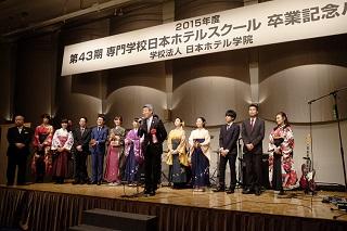 卒業記念パーティー 中島同窓会長と同窓会理事一同