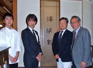 海浜館内 左から海浜館料理長、瀬戸氏、上田氏、石塚校長