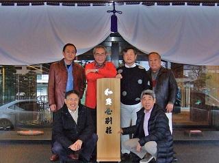 嬉野温泉「和多屋別荘」玄関前で集合写真を撮る参加者たち