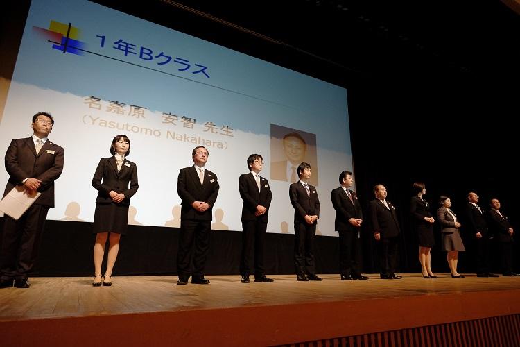 入学オリエンテーション 担任紹介