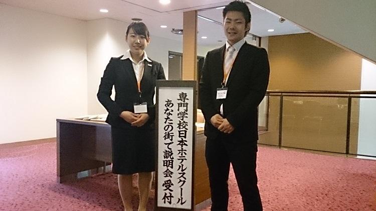 黒いスーツを着て「あなたの街で説明会(秋田)」に参加した卒業生と在校生