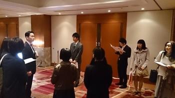 秋田キャッスルホテルの宴会場