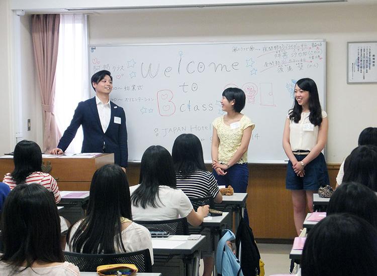 在校生による東京&学校生活案内