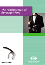 The Fundamentals of Beverage Menu 