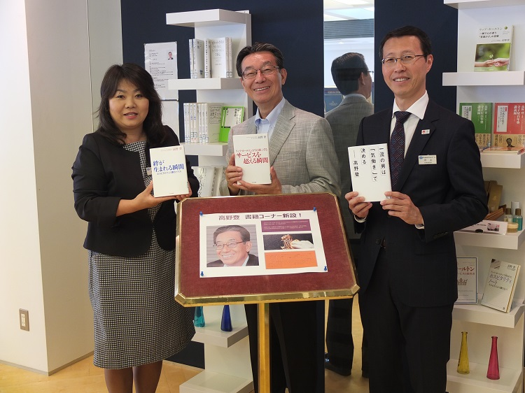 左から、学生室神保先生、高野登さん、川上副校長