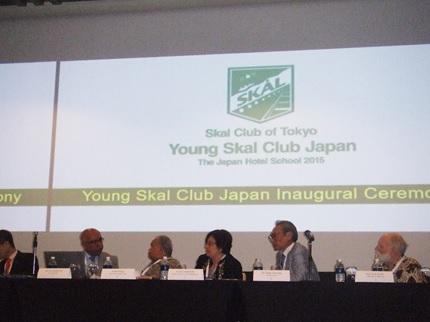 日本のヤング・スコール・クラブについて紹介