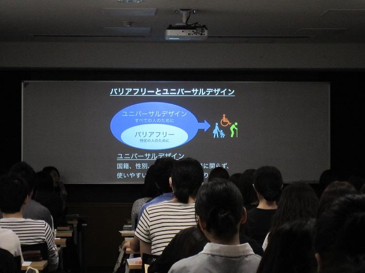 5. 講義中使用するパワーポイントはユニバーサルデザイン仕様で背景が黒色で字が白色