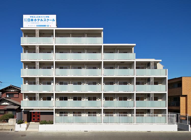 学校直営寮「JHS学生会館」の外観