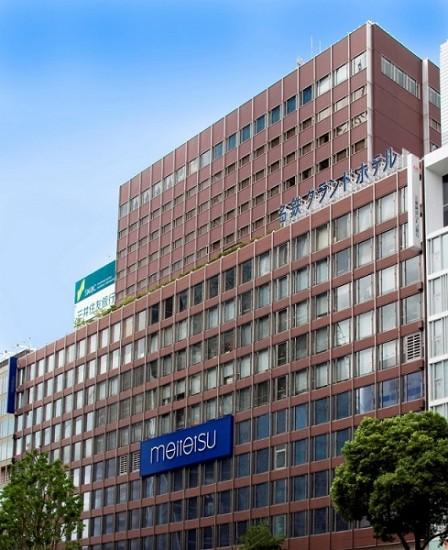 会場は名古屋駅直結の名鉄グランドホテル