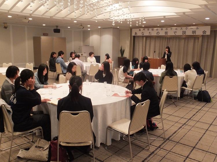 在校生が参加し、東京での生活を紹介します☆