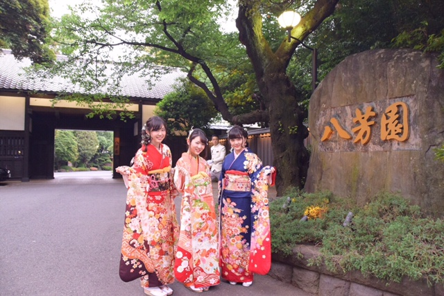 八芳園は日本庭園がすごく綺麗なので、成人式の前撮りにも利用しました!