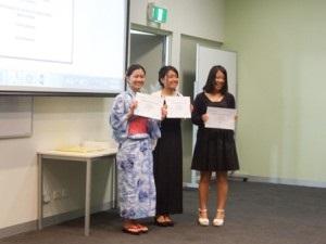 特別表彰を受賞した学生ら