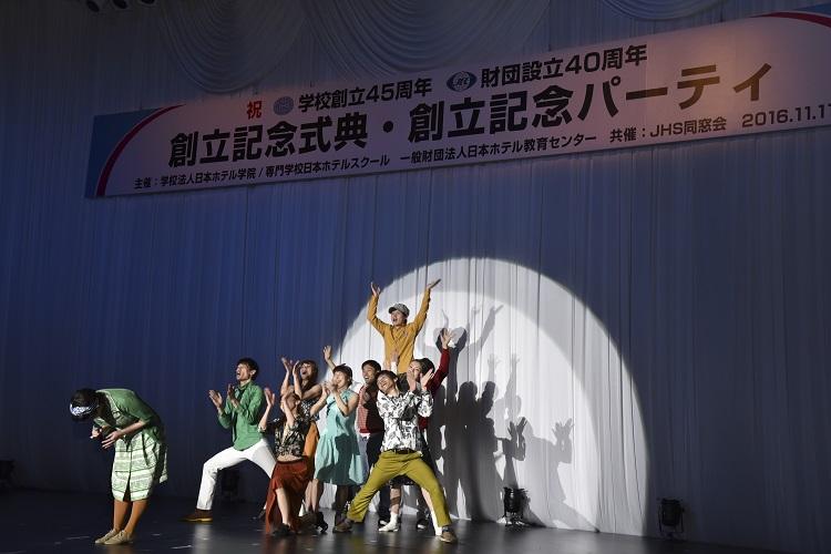 コンテンポラリーダンス 中村蓉さんらによるアトラクション