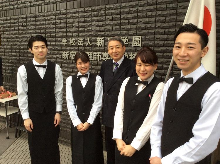 本校の学生と新宿調理師専門学校 理事長 関川惠一様(中)と一緒に