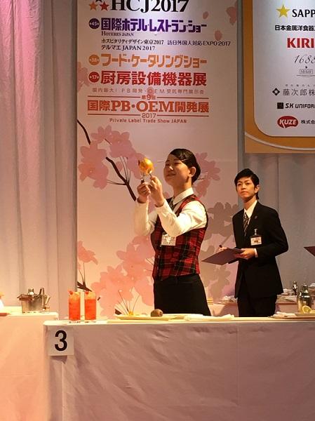昼間部ブライダル科2年小島さんのパフォーマンス(予選)