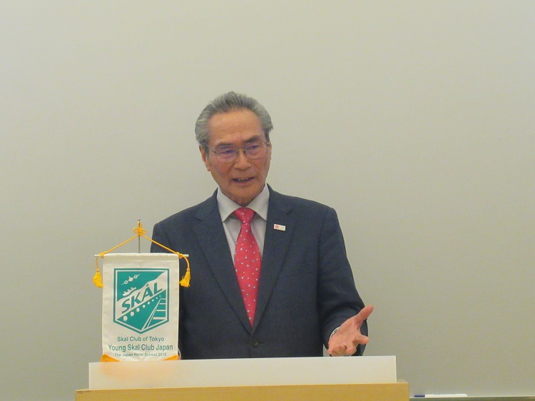 石塚校長(Skal Int'l Japan 会長)からの挨拶