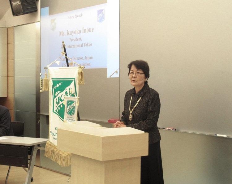Skal Int'l 東京 井上嘉世子 会長からYSCJメンバーへのスピーチ