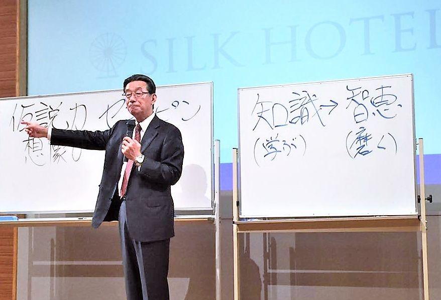 シルクホテル45周年記念講演会 「品格を磨く」