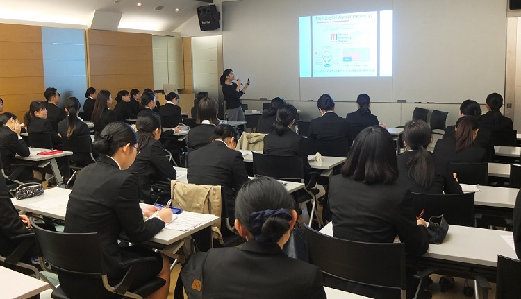 ブライダル業界講話/ホテル雅叙園東京・管理部 人事グループ アシスタントマネージャーによる講話