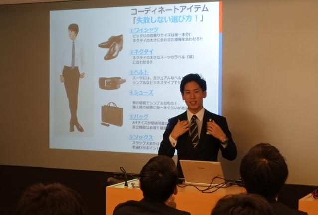 株式会社AOKI・ファッションアドバイザーによる講義