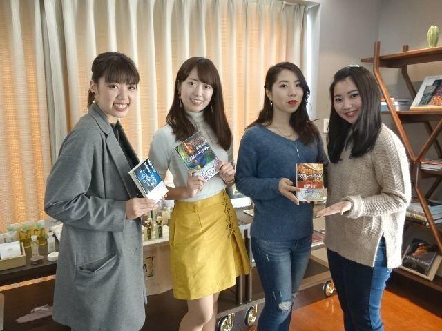 東野圭吾 『マスカレード3部作』、今回の映画化は「マスカレード・ホテル」 私たちも読んでみます!