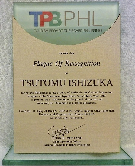 フィリピン観光開発局から贈られた「表彰の盾」
