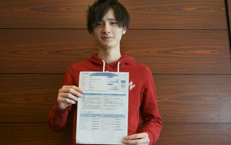 三谷さんが留学後に受けたTOEIC結果
