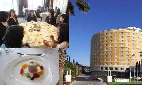 ★ホテルランチで大人のテーブルマナーを身に着けよう★2日目:ホテルで学ぶ