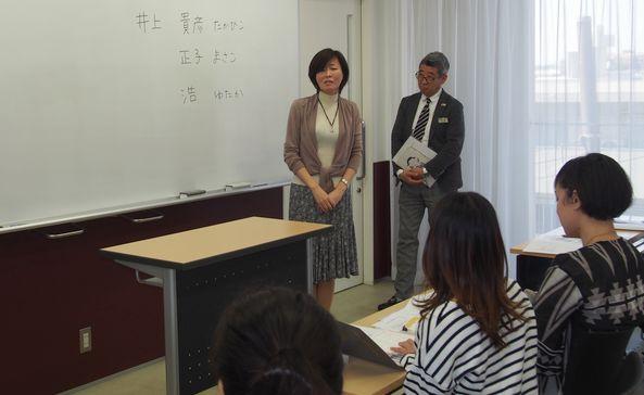 ホテスクには「井上先生」が3人いることを説明する山本先生
