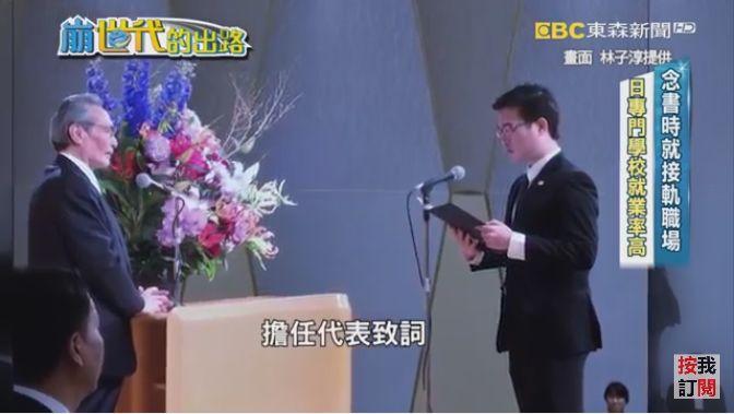 卒業式では、留学生代表として日本語・英語・台湾語の3ヶ国語で挨拶をした林さん