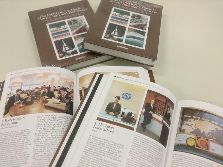 世界的に著名なホテル学校とともに日本ホテルスクールが紹介されました