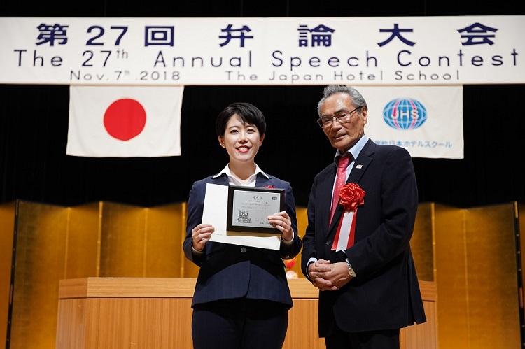 日本語部門優秀賞受賞/左から、河部さん、石塚校長