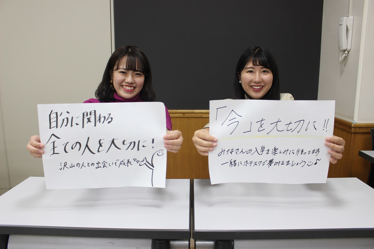 Question7『新入生の皆さんに一言!』