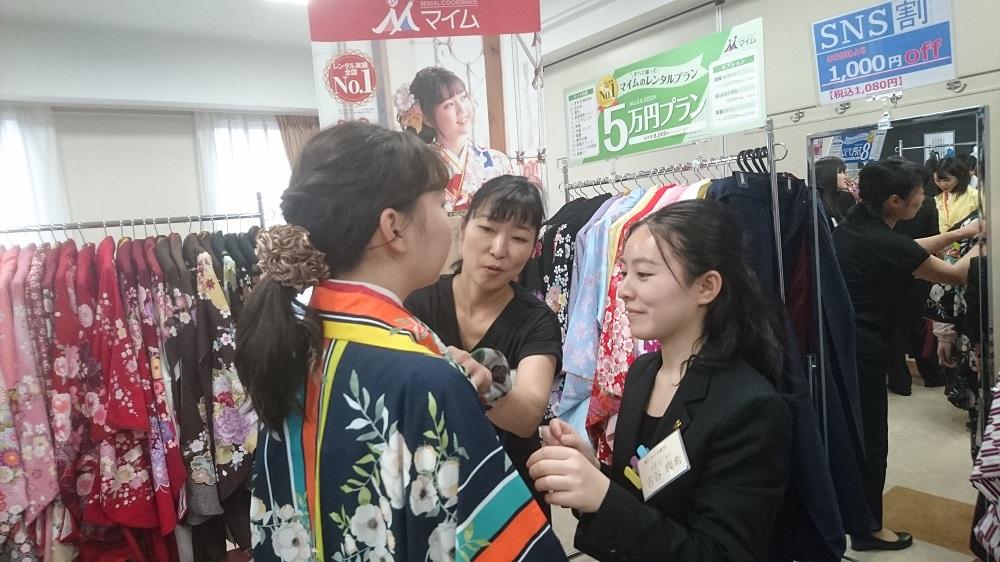 『卒業式袴展示会』展示会でも企業の皆様と協力して実施します