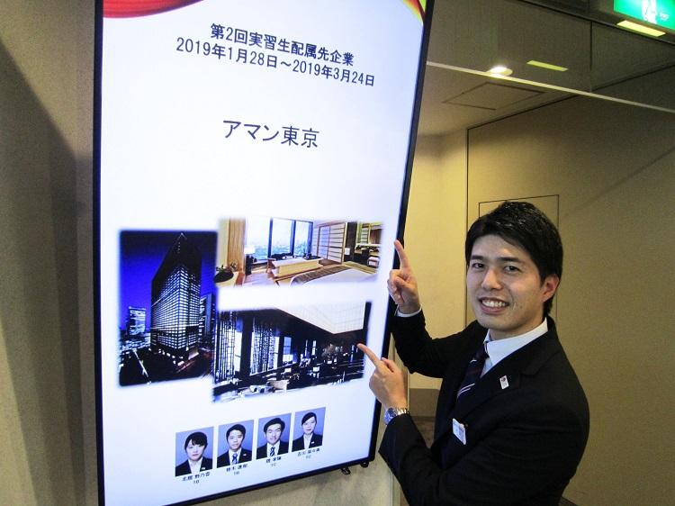 ホテル・ブライダル実習を担当する井上 貴彦先生