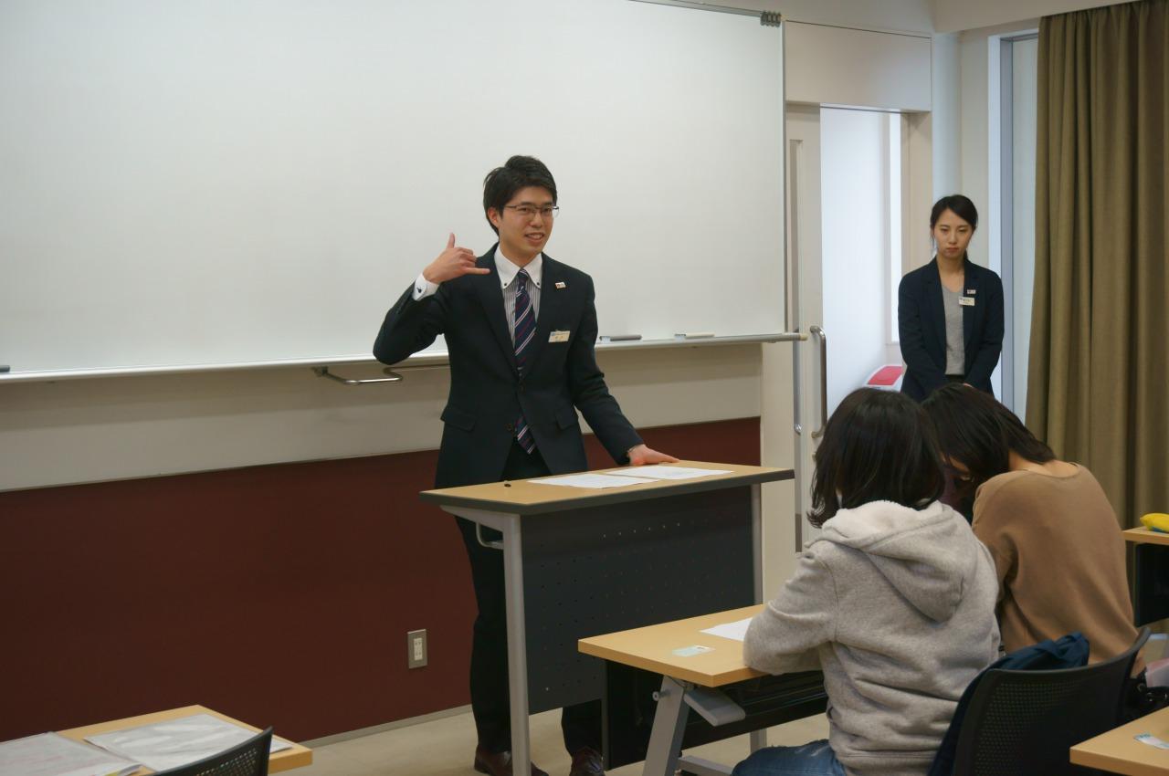 実習に関して説明をする井上 貴彦先生