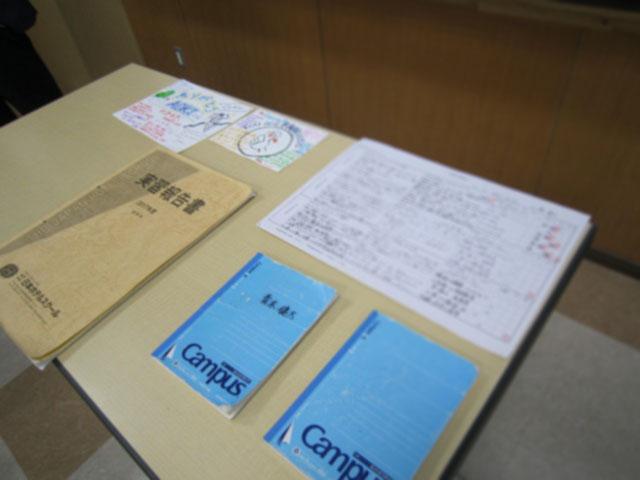 学生のときに活用した「実習メモ」や実習報告書、実習評価表、そして実習先からのメッセージカード