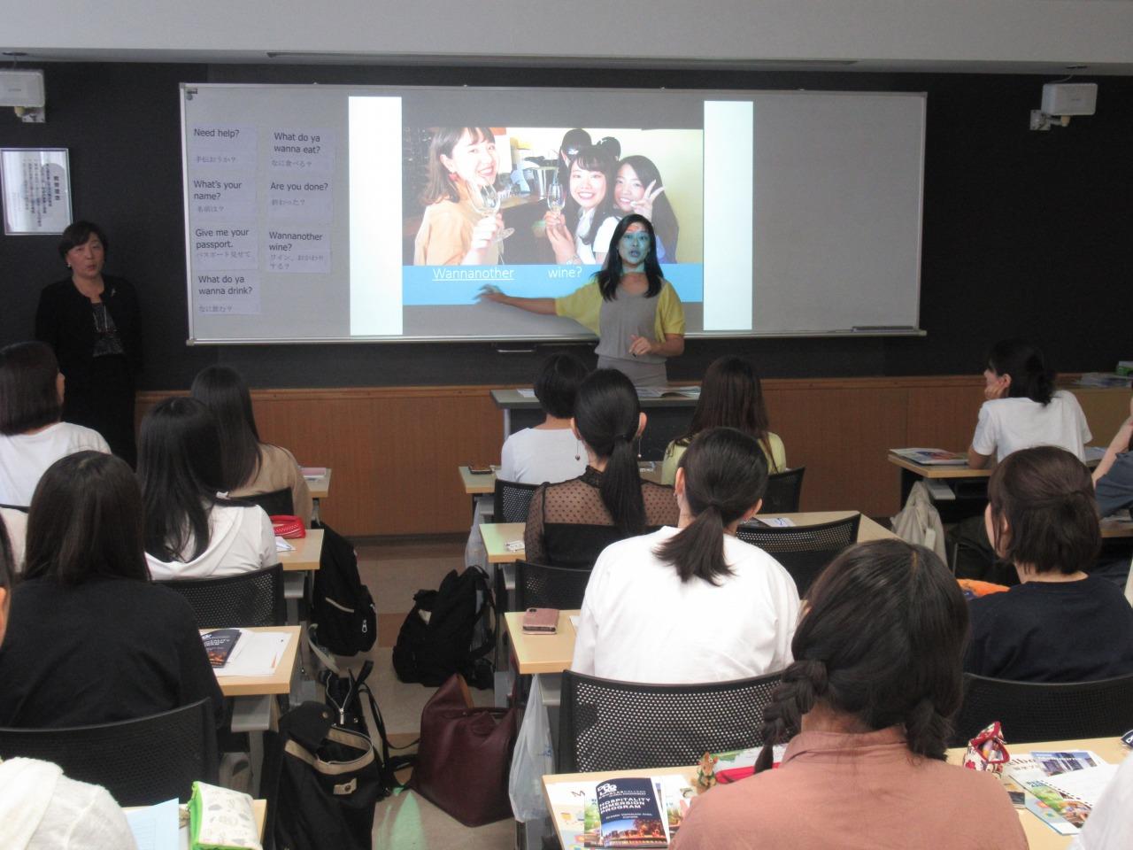 オーストラリア プレゼンテーション:Ai Lin先生特別授業