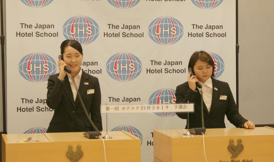 桜井さん&田島さん
